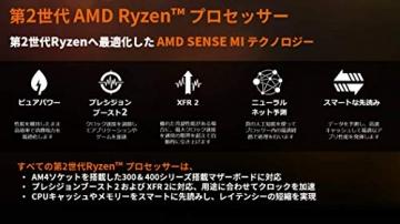 AMD RyzenTM 5 2400G mit RadeonTM VegaTM Grafikkarte ✪