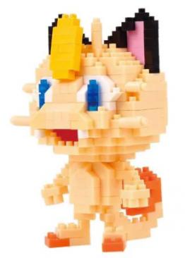 Mauzi – LOZ Micro Blocks Figur Bauset ✪
