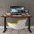 SANODESK EZ1 elektrisch stufenlos höhenverstellbarer Schreibtisch (60 x 120cm/80 x 120 cm) (60 x 120 cm, Mahagoni) ✪