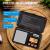 Feinwaage mit Tara Funktion & 50g Kalibriergewichte und Pinzetten - LCD-Anzeige ✪