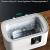 Hogance Ultraschallreiniger 43000Hz für Schmuck 500ml ✪
